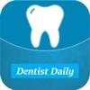 mahnaz rad - Dentist Daily artwork
