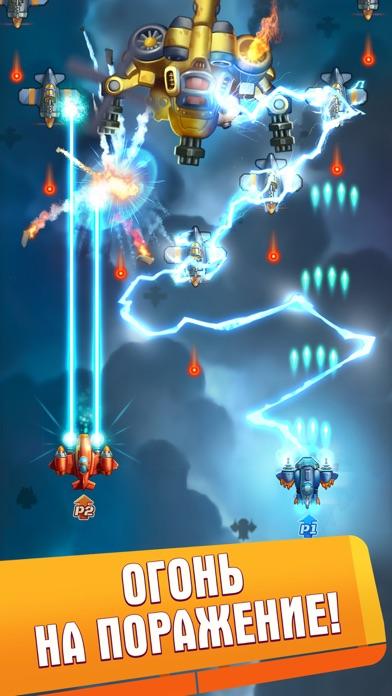 HAWK: Freedom Squadron Screenshot