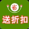 yixin zeng - 送折扣  artwork