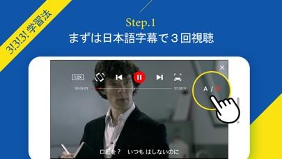 【英語で学ぶ】シャーロック シーズン1 screenshot1