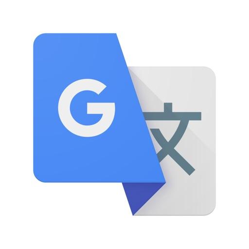 【升级支持iPad了】谷歌翻译