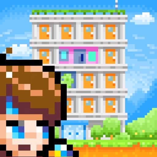 勇者のマンション - RPGマンション経営ゲーム!