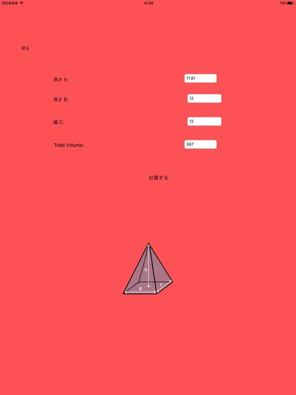 http://is1.mzstatic.com/image/thumb/Purple128/v4/17/6e/ec/176eec0a-133f-ef1a-053b-4e2f6d9c50c0/source/576x768bb.jpg