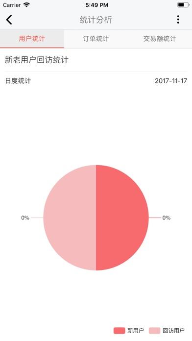 嘀嗒年检商家版 screenshot 2