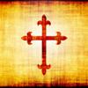 My Daily Bread (Bible Verse: NAB, KJV, NIV, Christian)