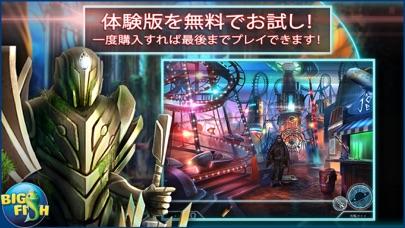 ビヨンド:星の末裔 screenshot1