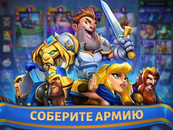 Скачать Hero Academy 2