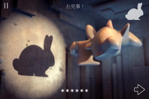 Shadowmatic screenshot 3