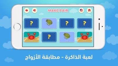 تعلم اللغة الانجليزية للأطفاللقطة شاشة3
