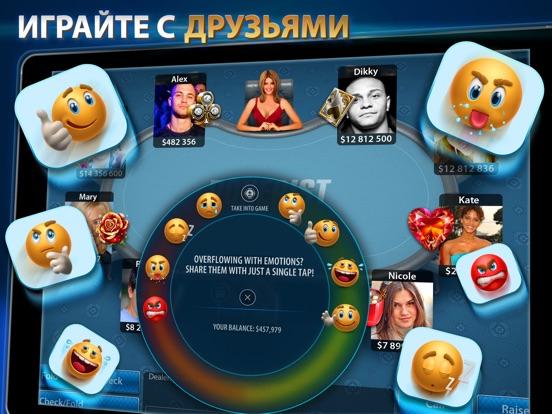 Техасский Покер ‒ Pokerist Скриншоты10