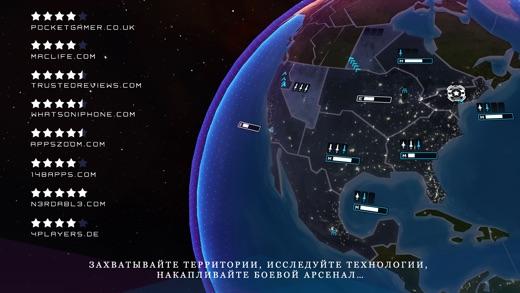 First Strike: Final Hour Screenshot