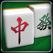 麻雀 闘龍 - 初心者から楽しめる麻雀ゲーム