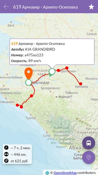 Кубань.ТранспортСкриншоты 1