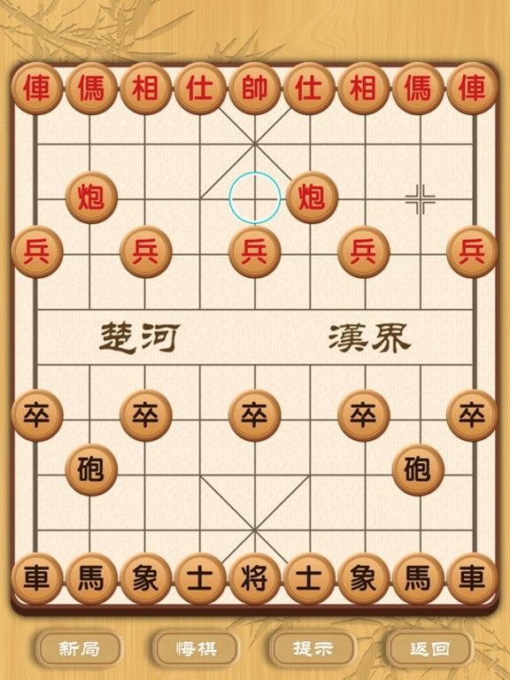 中国象棋Simply Chinese Chess Скриншоты11