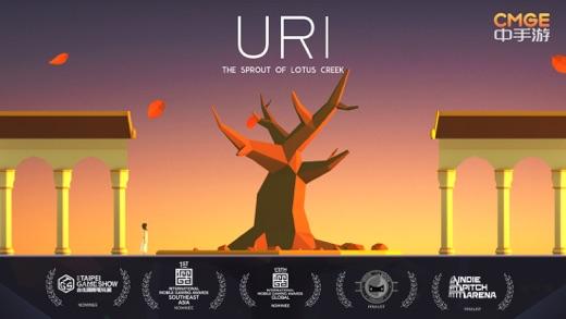 Uri: The Sprout of Lotus Creek Screenshots