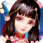 蜀山修仙录-御剑仙侠RPG游戏 icon