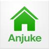 安居客-二手房、新房、租房的找房助手