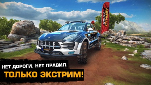 Asphalt Экстрим Screenshot