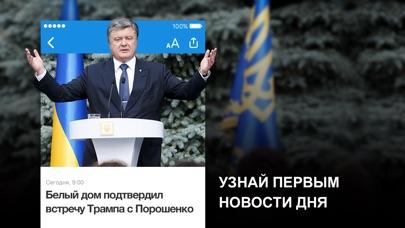 Главные новости России и мира
