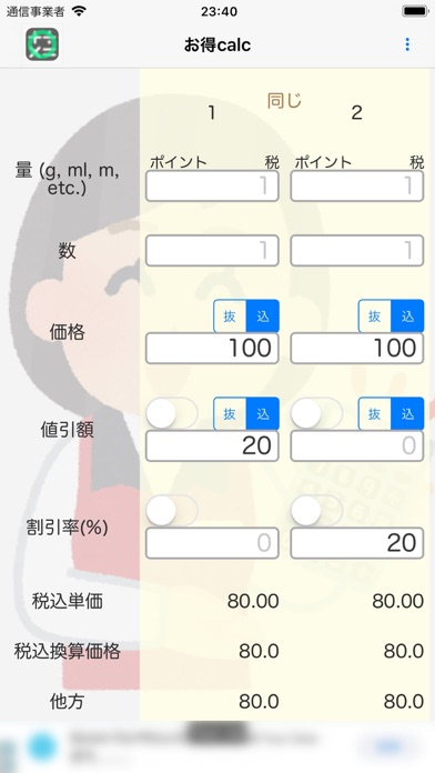 http://is1.mzstatic.com/image/thumb/Purple128/v4/2e/ac/52/2eac52c6-5c39-631a-b0e3-d99d88b47842/source/392x696bb.jpg