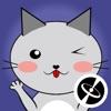 Cat - Cute stickers