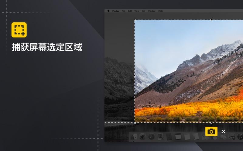 Screen IT! for Mac 1.3.0 破解版 - 小巧实用截图软件