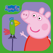 Peppa Pig: Polly Parrot - Entertainment One