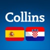 Collins Spanish<>Croatian