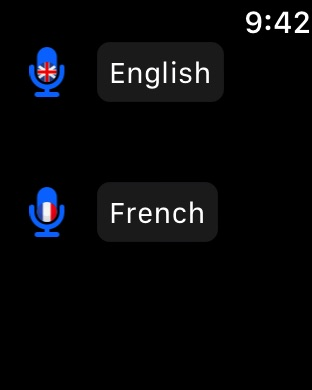Screenshot #11 for French English Dictionary +