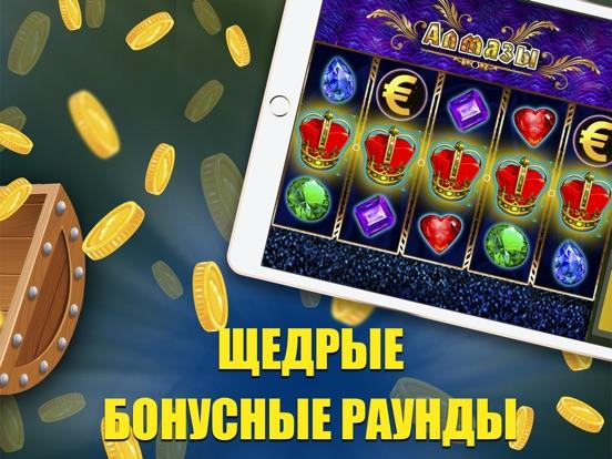 Миллион! - игровой автомат Скриншоты8