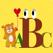 UniUniABC - 幼児期からの英語発音教育