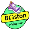 Boston Walking Tours