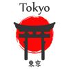 Tokio Guía de Viaje Offline