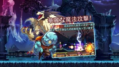 勇者の鉄則 (名作アクションゲーム)のスクリーンショット1