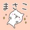MASAKO Stickers