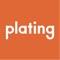 플레이팅 - 셰프의 요리를 집에서 앱 아이콘