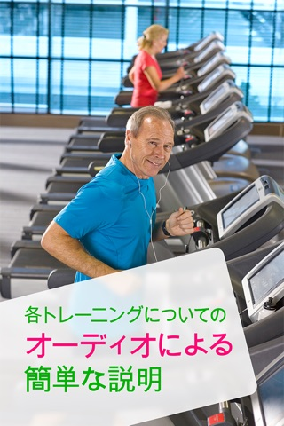 Walking for Weight Loss PRO screenshot 3