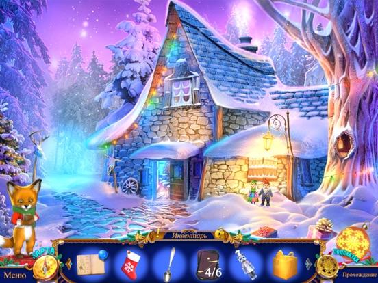 Рождественские истории. принц Скриншоты8