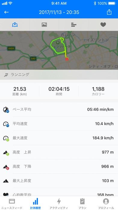 Runtastic PRO ランニング&ウ... screenshot1