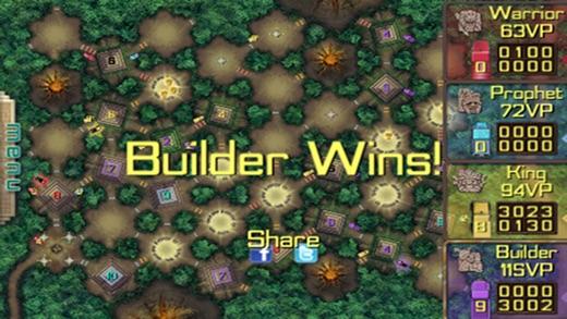 Tikal Screenshot