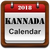 Kannada Sanatan Calendar 2018