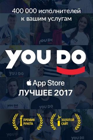 YouDo: работа, курьеры, уборка screenshot 2