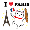 Hao Nguyen - Westie Dog in Paris Sticker artwork