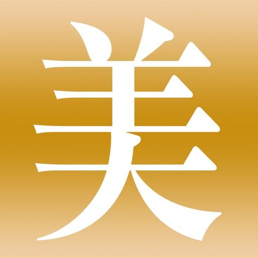 美 LASH 五反田店(ビー ラッシュ ゴタンダテン)