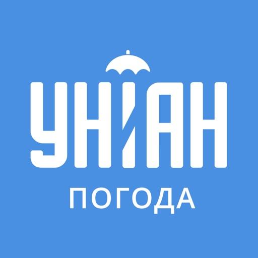 Погода УНИАН
