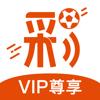 全民智投-VIP彩票服务