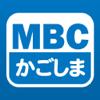 Minaminihon Broadcasting Co.,Ltd. (MBC) - MBCアプリ アートワーク