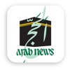 Hajj App by Arab News