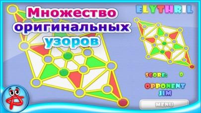 Elythril Color Maze Скриншоты4