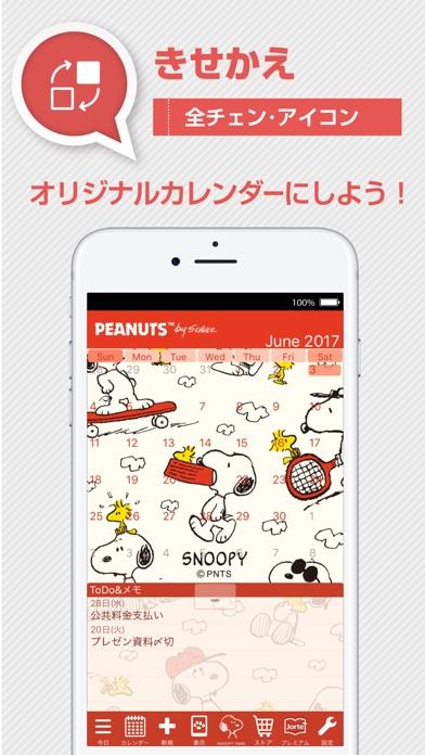 ジョルテ カレンダー&システム手帳スクリーンショット